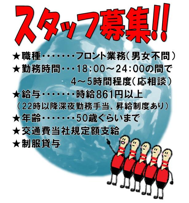 staff_201810