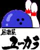 yuukara